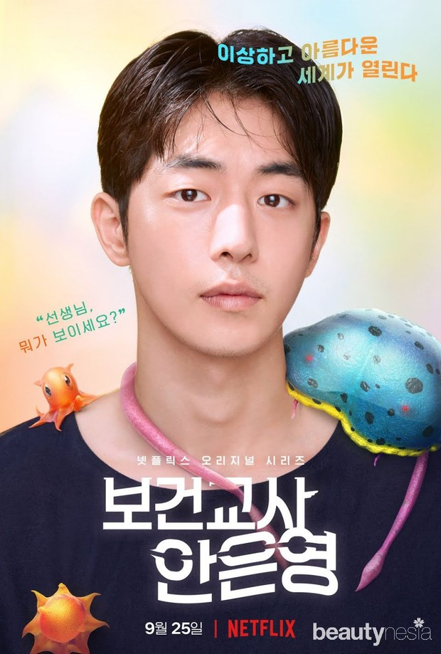 Nam Joo Hyuk di Foto Teaser The School Nurse Files/ Foto: Koreaboo