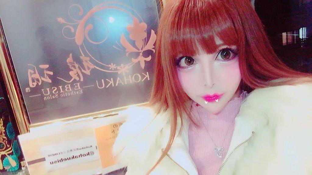 Penampilan Wanita Jepang 100 Kali Operasi Plastik Demi Jadi Boneka Prancis