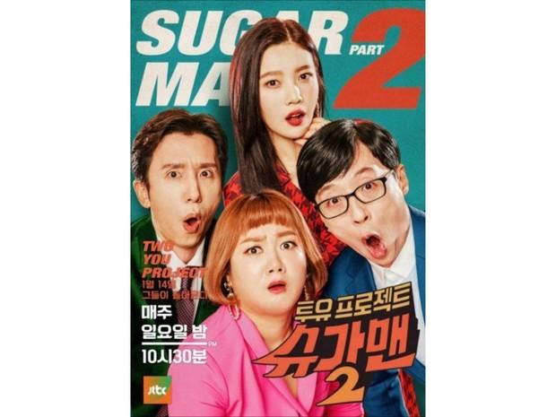 salah satu variety show tentang musik yang dipandu oleh Yoo Jae Suk dan Yoo Hee Yeol ini nantinya akan dibagi menjadi dua tim dan setiap tim membawakan kembali lagu-lagu yang pernah populer.