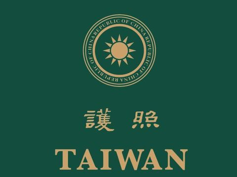 Paspor baru Taiwan