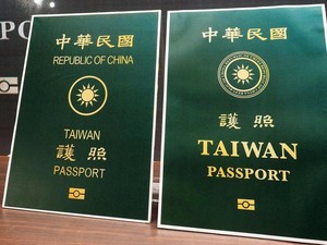 Desain Terbaru Paspor Taiwan Menciutkan Kalimat Republik China