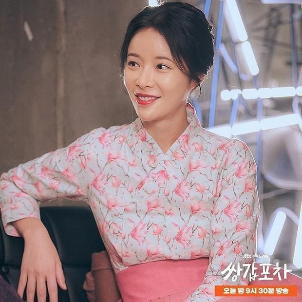Perceraian Hwang Jung Eum