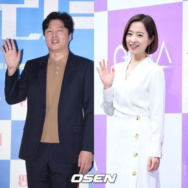 Kim Hee Won & Park Bo Young/ Foto: Koreaboo
