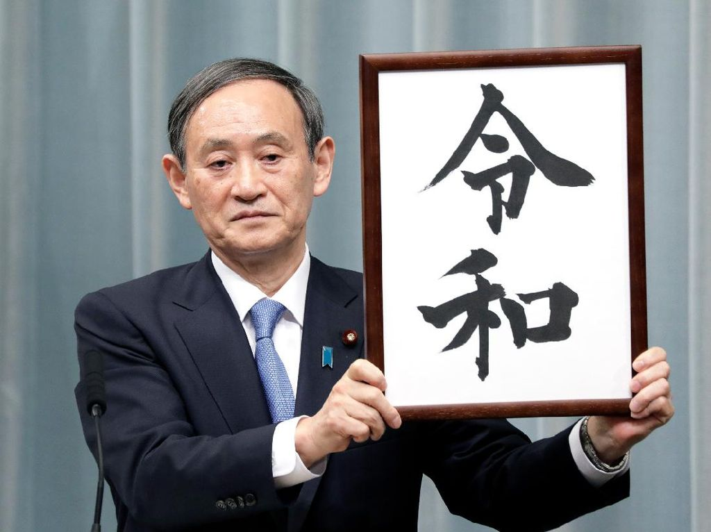 Yoshihide Suga Berjanji Lanjutkan Reformasi Shinzo Abe di Jepang