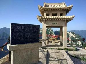 Menantang Maut di Gunung Hua China