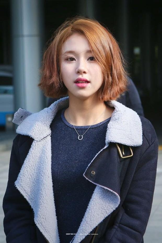 Chaeyoung TWICE di Masa Baru Debut/ Foto: Koreaboo