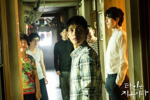 Selama di asrama Jong Woo bertemu dengan penghuni asrama lainnya dan Ia pun menyadari bahwa ada sesuatu yang tidak beres dengan mereka.