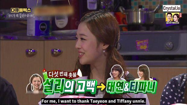 Sulli tentang Taeyeon dan Tiffany SNSD