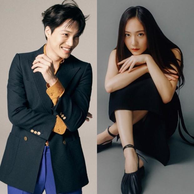 tak kalah heboh, kabar kencan Kai dan Krystal juga menarik perhatian publik