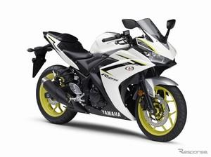 Termasuk Nmax, Yamaha Recall 78.000 Motor Gara-gara Reflektor Cacat