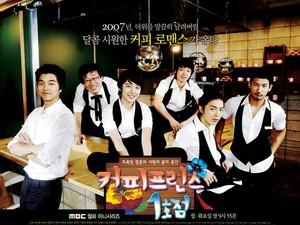 Pemain Coffee Prince Reuni, Gong Yoo dan Yoon Eun Hye Kaget