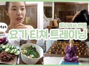 4 Seleb Korea Ini Konsisten Jadi Vegan, Lee Hyori hingga Im Soo Jung