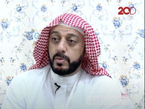 Ali Saleh Muhammad Ali Jaber