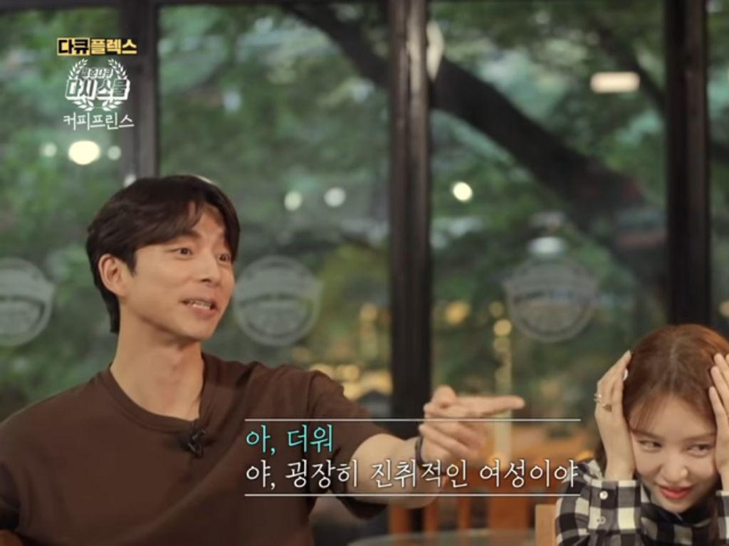 Gong Yoo Ungkap Cerita di Balik Adegan Ciuman Legendaris di Coffee Prince