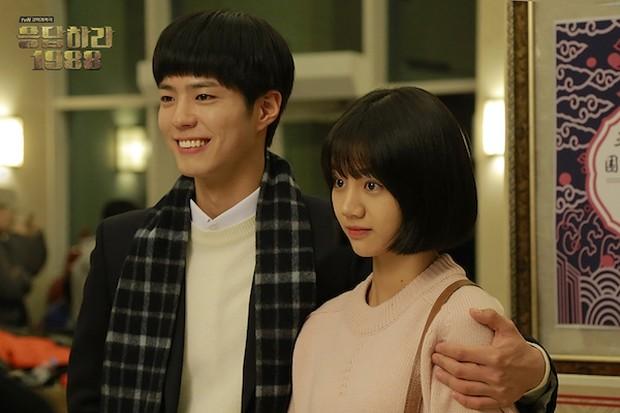 Saat park bo gum berperan sebagai Choi Taek dalam drama Reply 1988