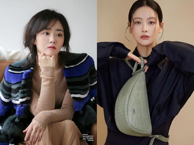 Pada tahun 2013, Kim Bum dan aktris Moon Geun Young dikabarkan berkencan. Pada bulan Maret 2018 berita tentang hubungan Kim Bum dan aktris Oh Yeon Seo pun tersebar