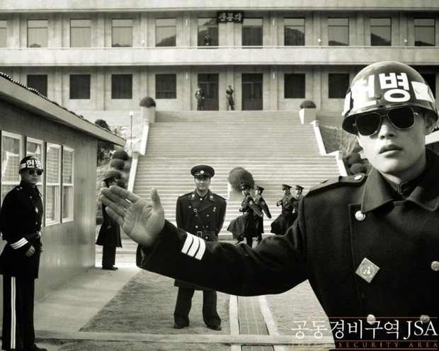 Joint Security Area/ Foto: Soompi