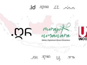 Digitalisasi Aksara Lontara Kunci Menghidupkan Warisan Nenek Moyang