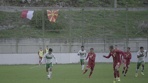 Aksi Timnas U-19 menghadapi North Macedonia U-19