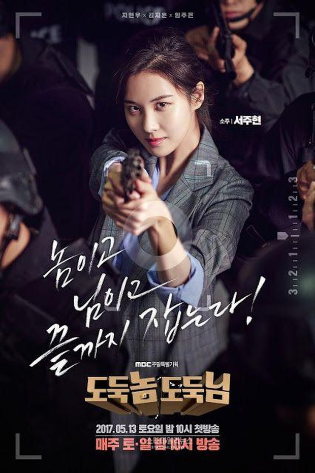 Drama pertama yang dibintangi Seohyun sebagai pemeran utama