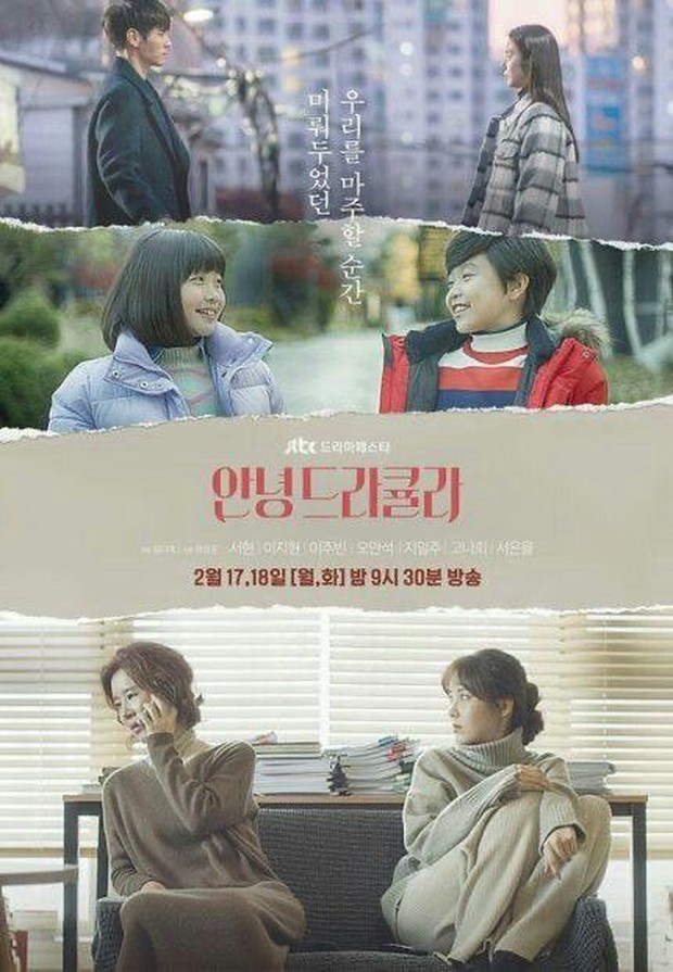 Seohyun berperan sebagai anak yang tak memiliki kekuatan untuk melawan ibunya