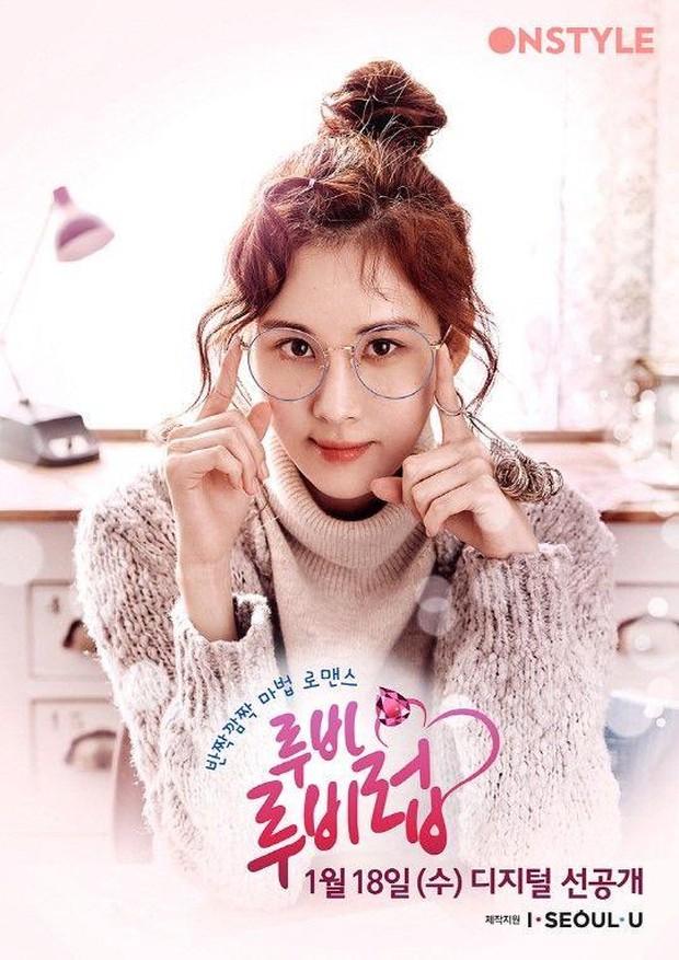 Webseries yang pernah dibintangi oleh Seohyun