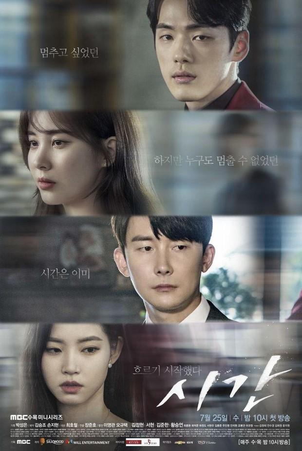 Serial dengan genre melodrama yang dimainkan oleh Seohyun