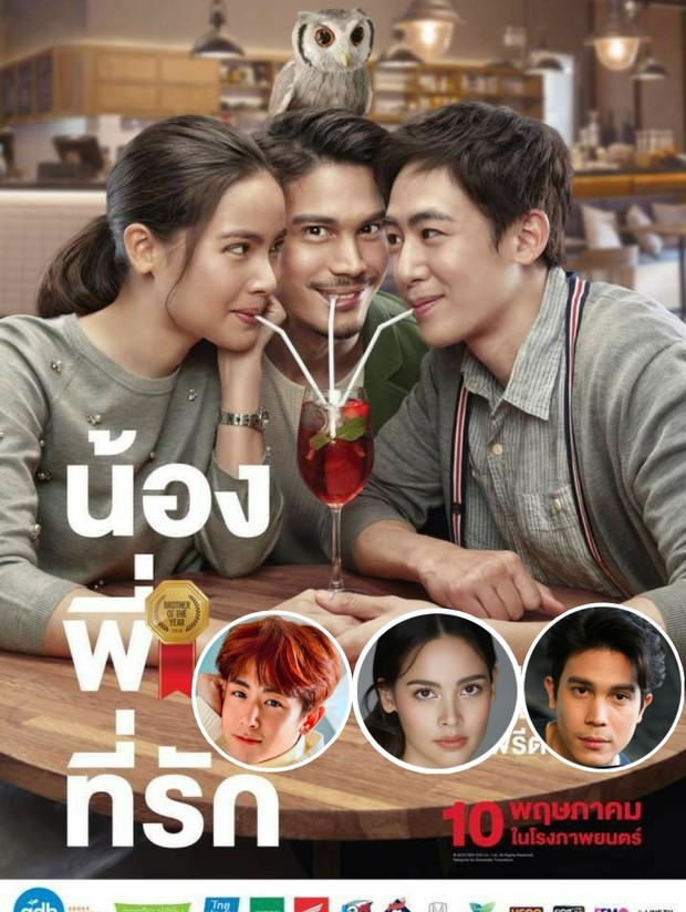 Rekomendasi film komedi Thailand