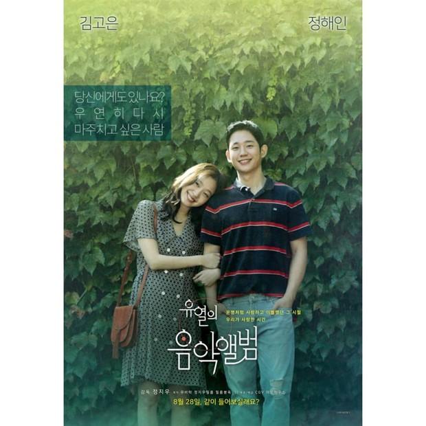 Film yang diperankan oleh Jung Hae-in layak untuk ditonton.