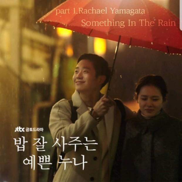 Drama Korea Jung Hae-in dengan Seo Ye-jin yang wajib ditonton.