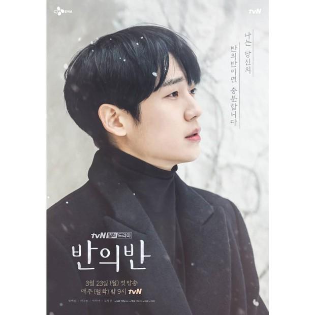 Drama Korea terbaru dari Jung Hae-in.