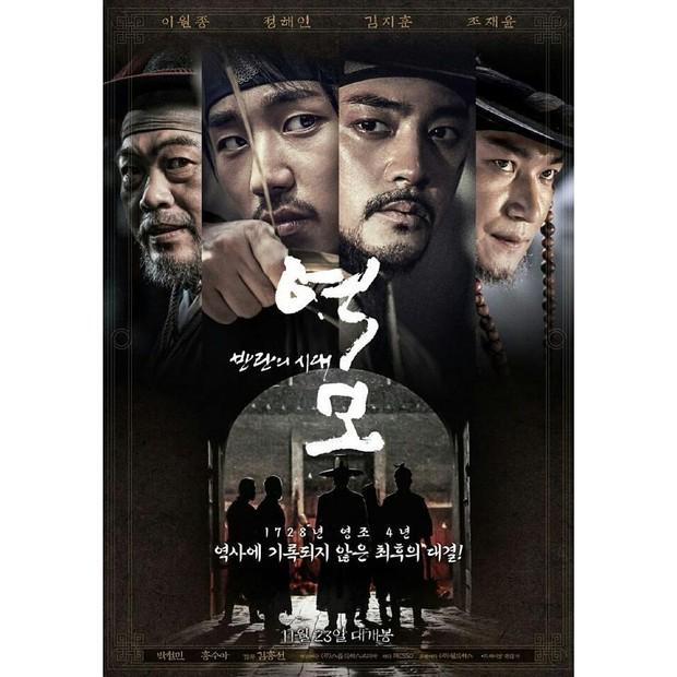 Rekomendasi film dari aktor tampan Jung Hae-in yang wajib ditonton.