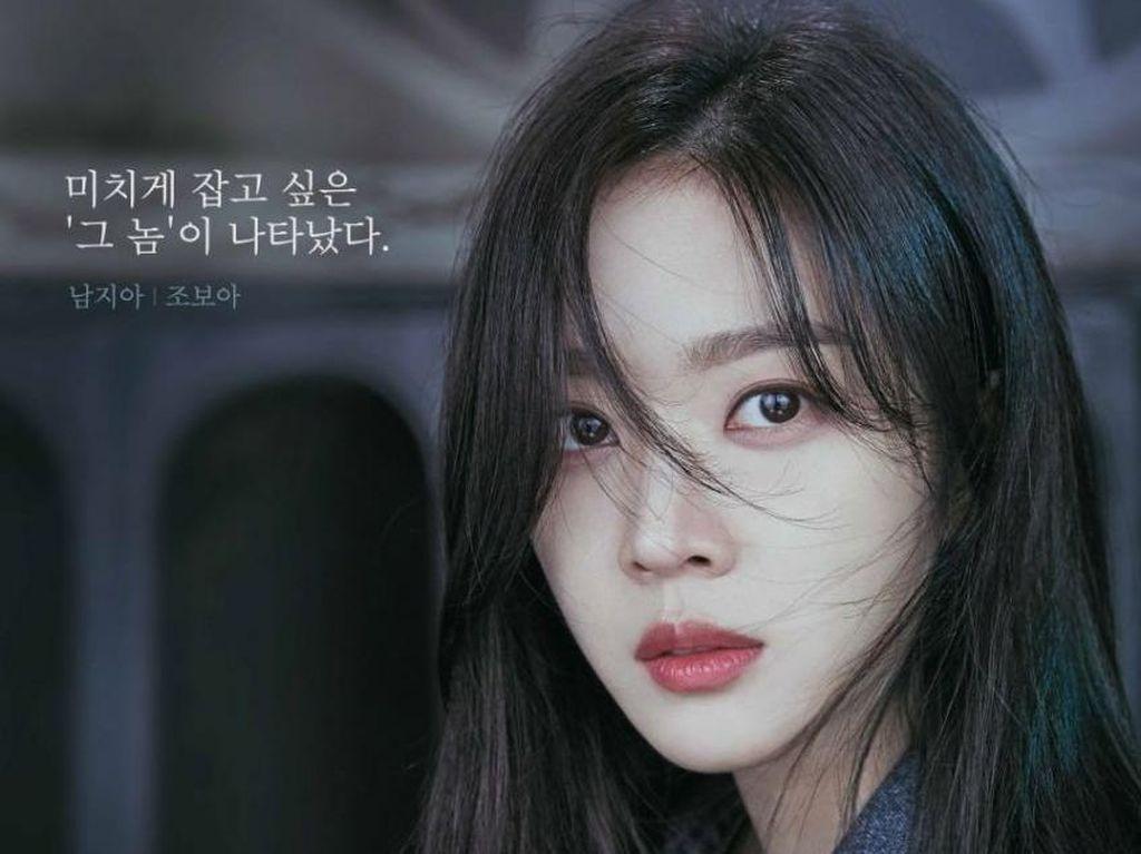 Fakta-Fakta Jo Bo Ah, Pacar Lee Dong Wook di Tale of The Nine Tailed