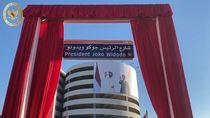Komentar Jokowi Soal Nama Jalannya di UEA, Migrasi Hewan Terbesar