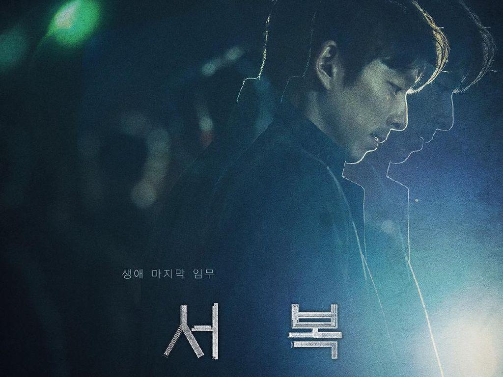 Film Seo Bok yang Dibintangi Gong Yoo-Park Bo Gum Tayang Desember 2020