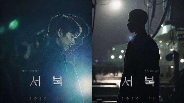 Poster Seo Bok
