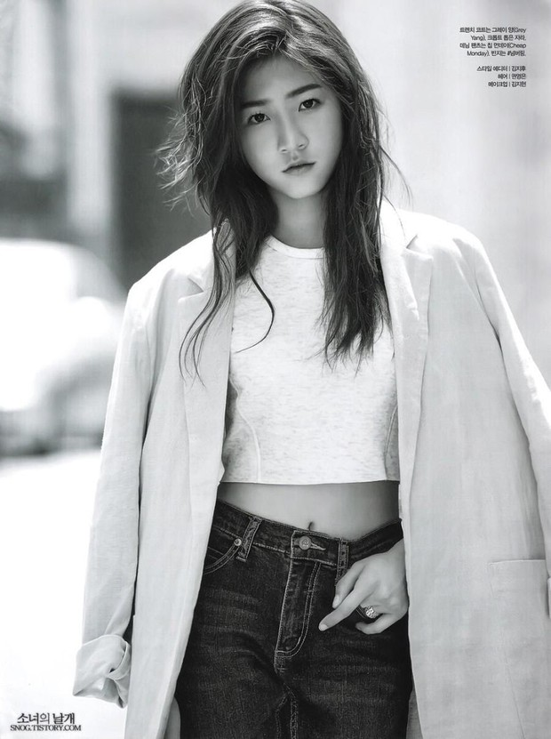 Kim Sae Ron/ Foto: Koreaboo