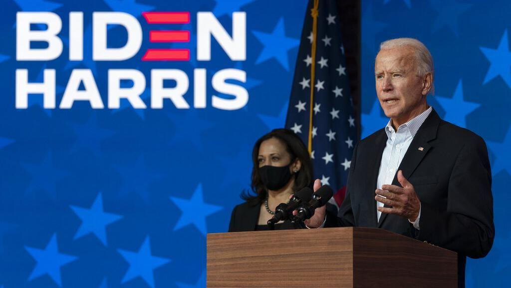 Kongres AS Sahkan Joe Biden Menang Pilpres Usai Dirusuh Demo