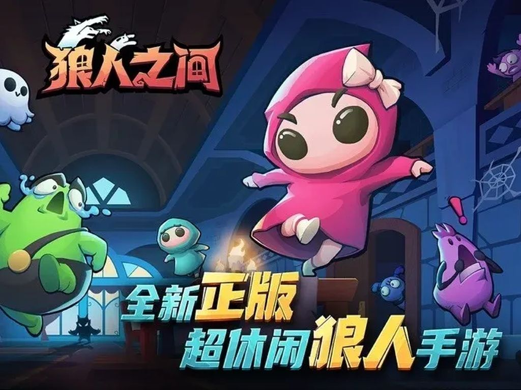 Game Kloningan Among Us Rajai App Store China