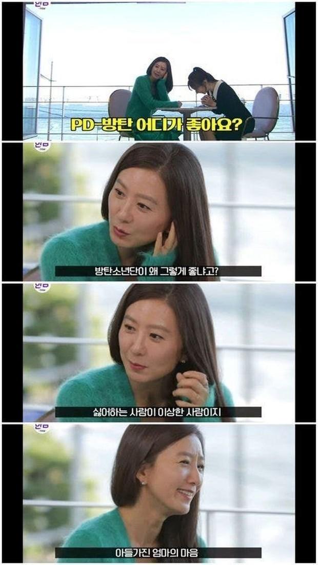 Kim Hee Ae/ Foto: Koreaboo