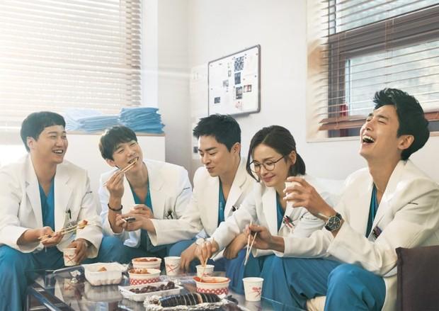 Hospital Playlist/ Foto: Soompi