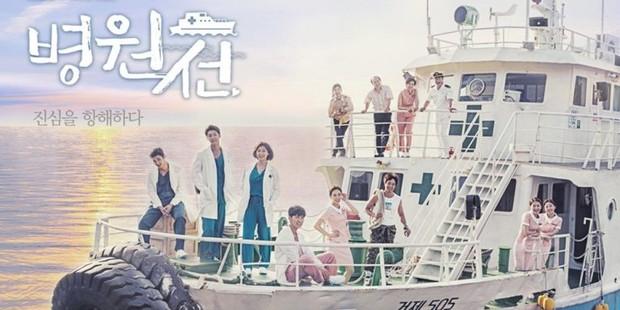 Hospital Ship/ Foto: Soompi