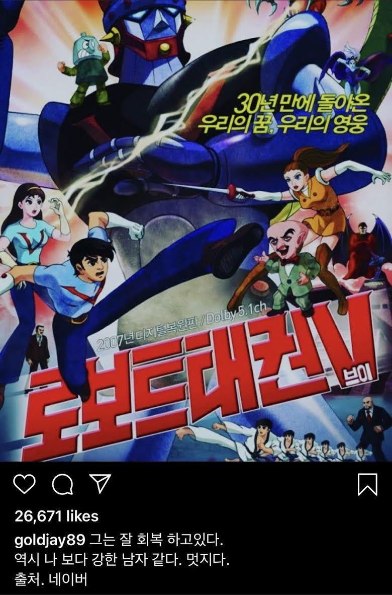 Kondisi terkini Suga BTS diungkap oleh Jimin dan kakak SUGA.