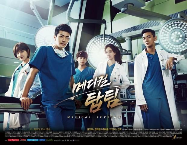 Medical Top Team/ Foto: Soompi