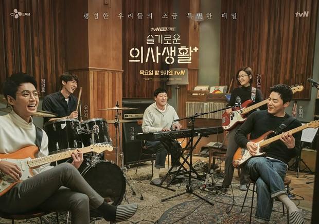 Band Hospital Playlist/ Foto: Koreaboo