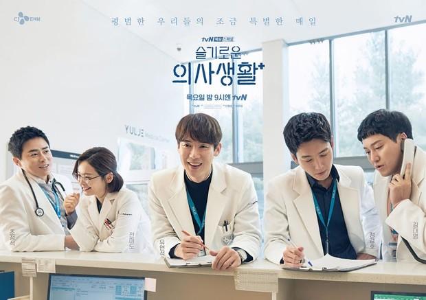 Hospital Playlist/ Foto: Koreaboo