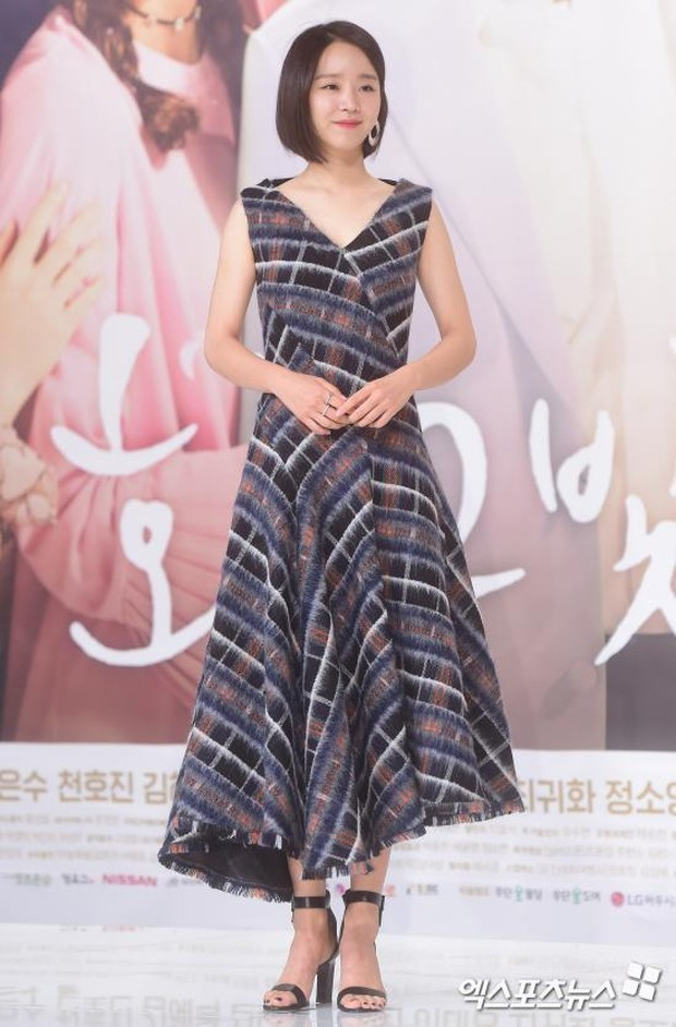 Shin Hye Sun/ Foto: Soompi