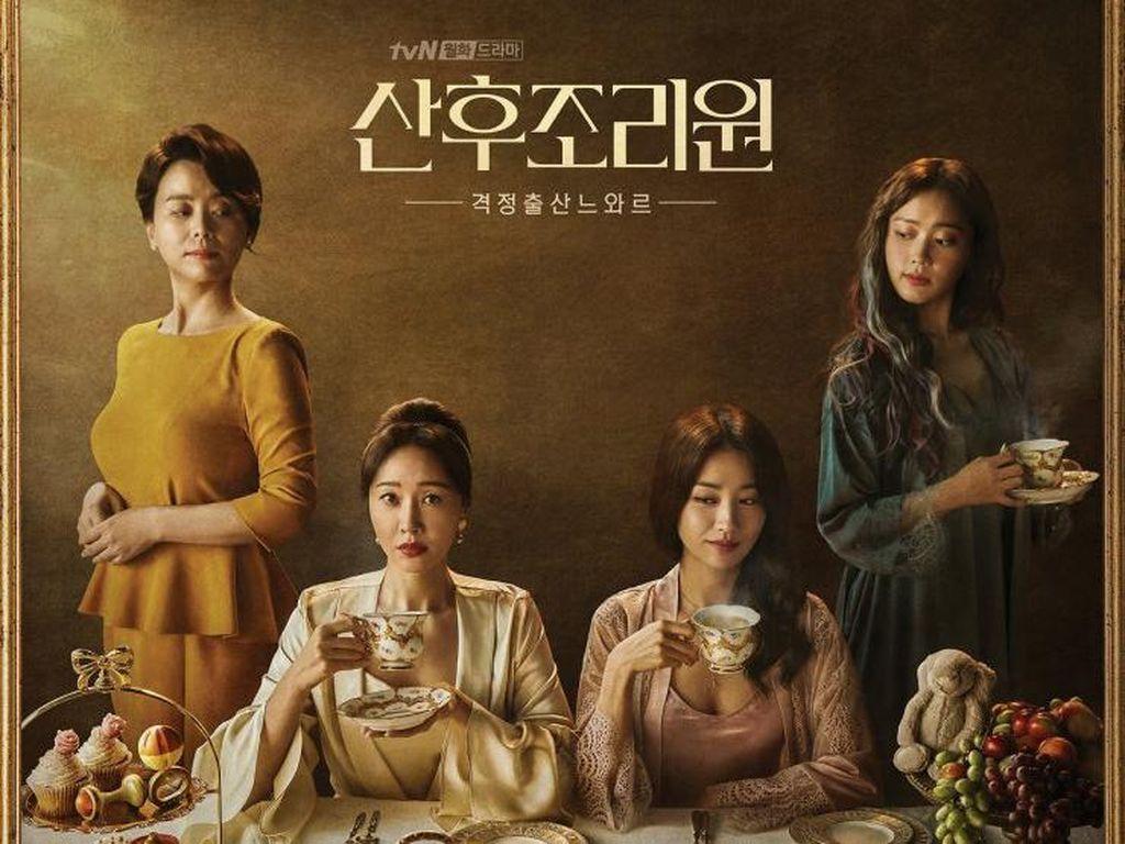 5 Alasan Drama Korea Birthcare Center Wajib Ditonton