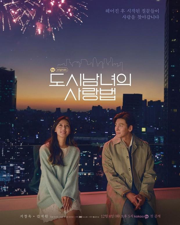 Drama ini menceritakan kisah kehidupan kencan realistis anak muda yang berjuang untuk bertahan hidup di kota yang sibuk.