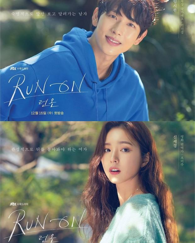 Drama Korea dengan genre romantis ini menceritakan tentang Ki Sun Gyeom (Im Siwan) dan Oh Mi Joo (Shin Se Kyung).
